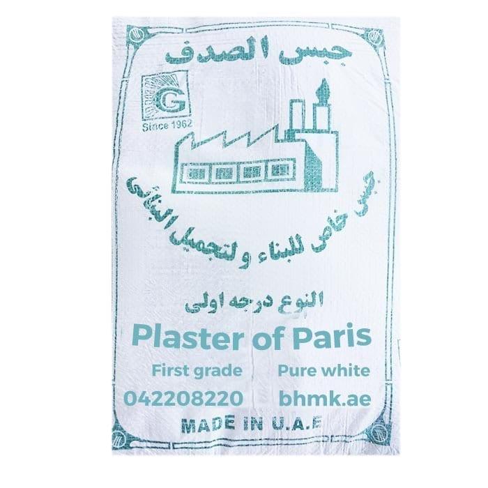BHMK Plaster Dubai